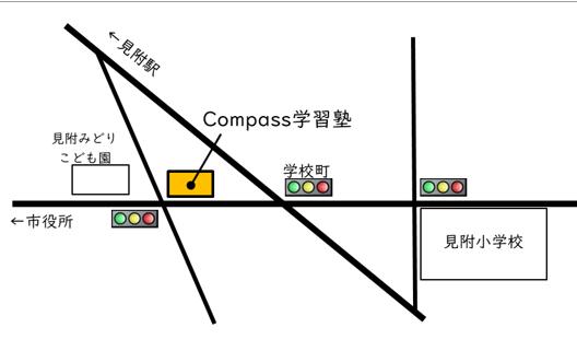 見附教室地図